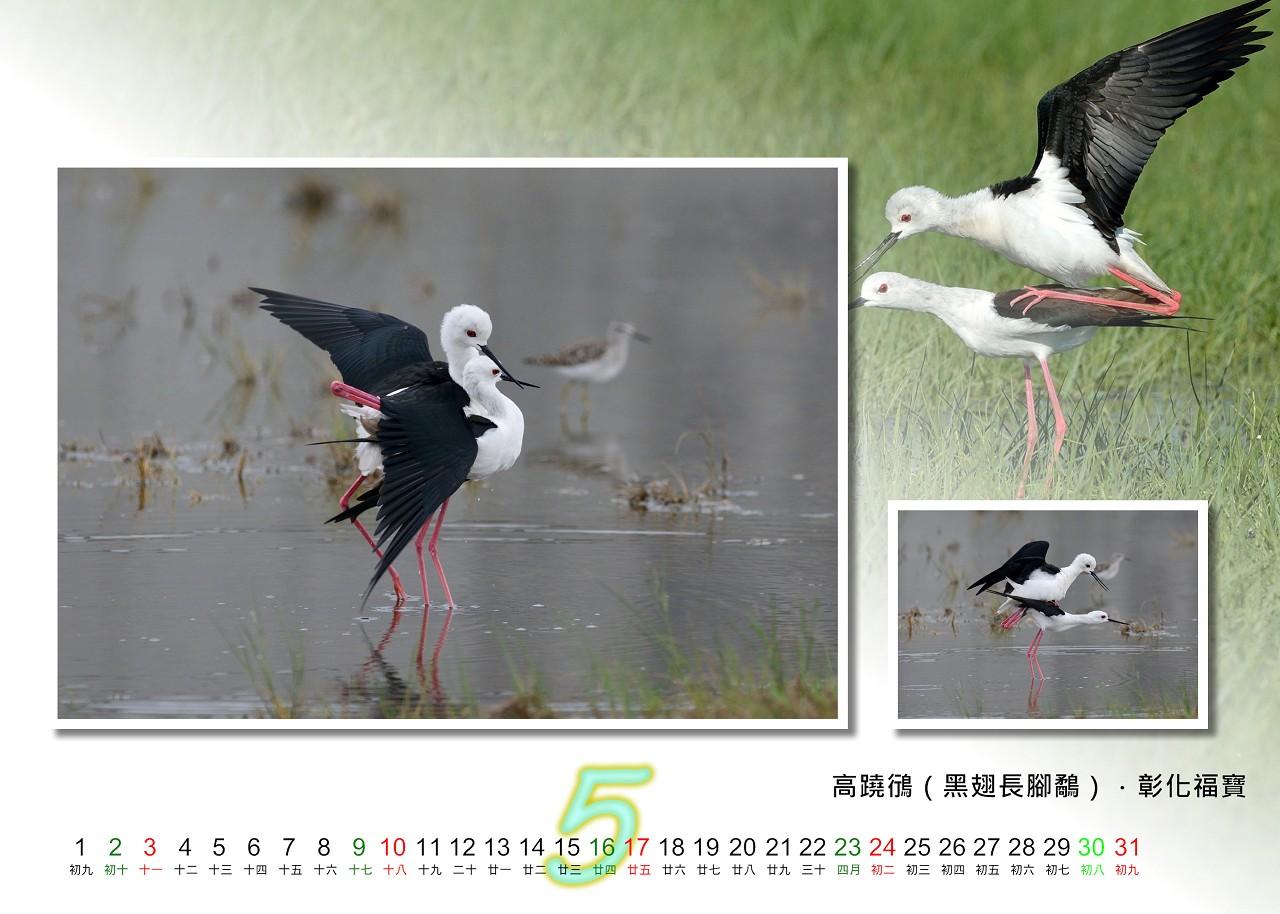 Calendar2020_05_S