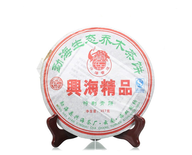 """2007 XingHai  """"Jing Pin"""" Cake 357g Puerh Raw Tea Sheng Cha"""