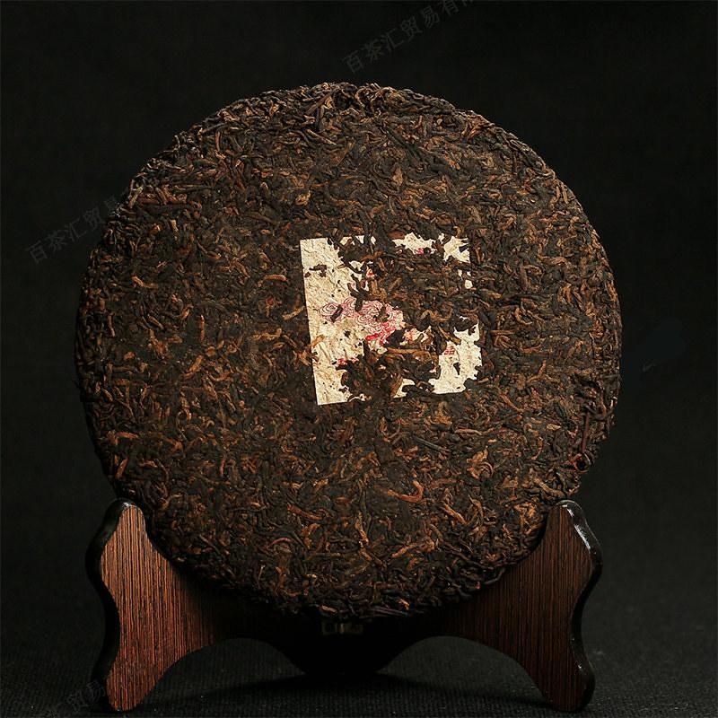 """2008 XingHai """"Chun Yun"""" Cake 357g Puerh Ripe Tea Shou Cha"""