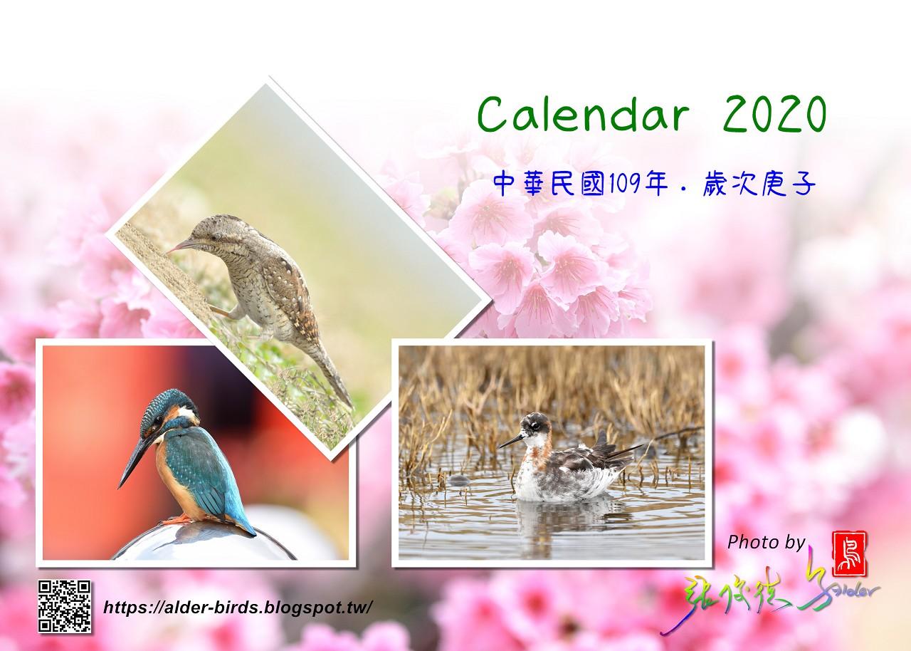 Calendar2020_00_S