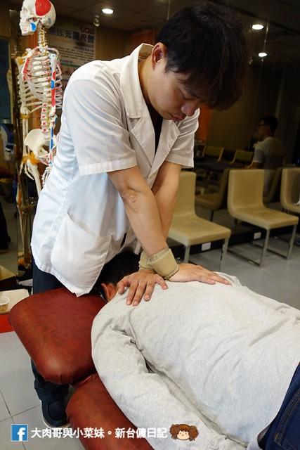 新達文西物理治療所 肩頸痠痛 徒手物理治療 復健 新竹 (13)