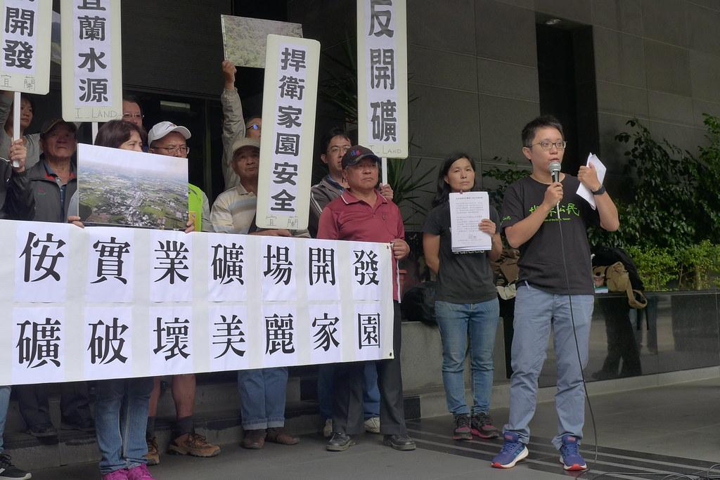 宜蘭員山鄉地方居民與地球公民基金會共同招開記者會,反對礦場開發。孫文臨攝
