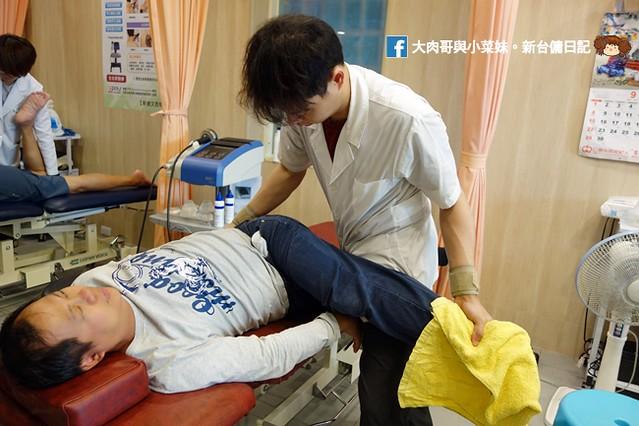 新達文西物理治療所 肩頸痠痛 徒手物理治療 復健 新竹 (18)