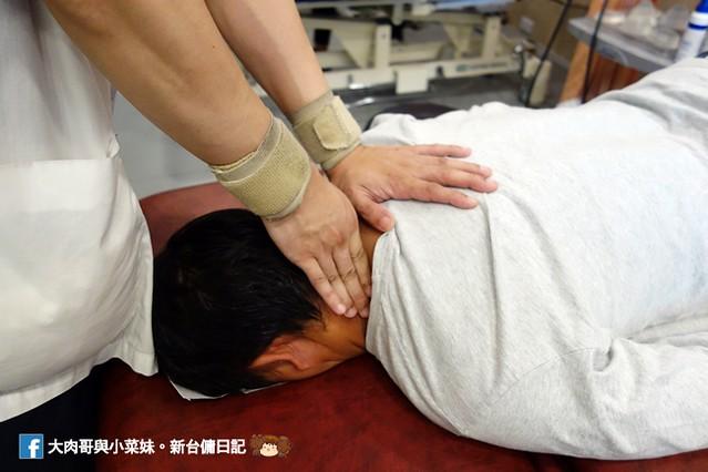 新達文西物理治療所 肩頸痠痛 徒手物理治療 復健 新竹 (12)