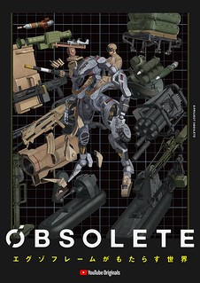 虛淵玄原創機器人動畫《OBSOLETE(オブソリート)》登場機體「EXOFRAME」將在 MODEROID 系列商品化!