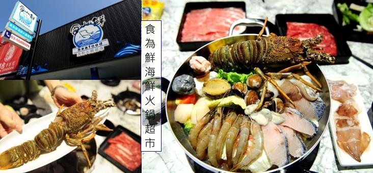 seafood_market