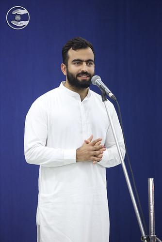 Rev Ramit Ji
