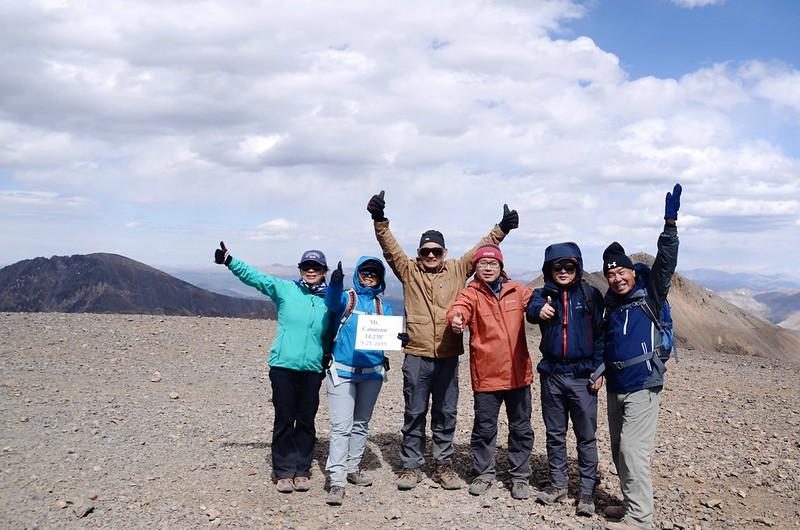 Taken at Mount Cameron's summit (5)