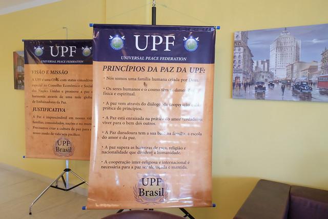 BRAZIL-2015-11-21-40th Anniversary Celebration
