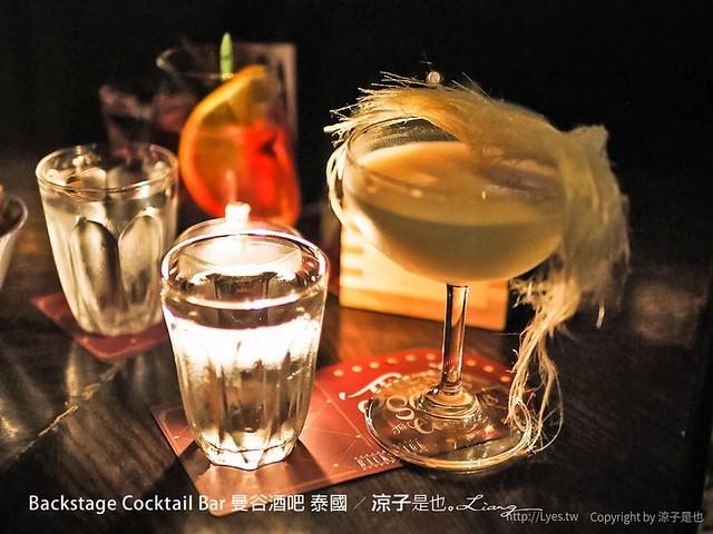 backstage cocktail bar 曼谷酒吧 泰國