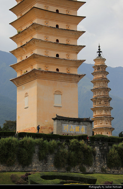 Three Pagodas of the Chongsheng Temple, Dali, Yunnan, China