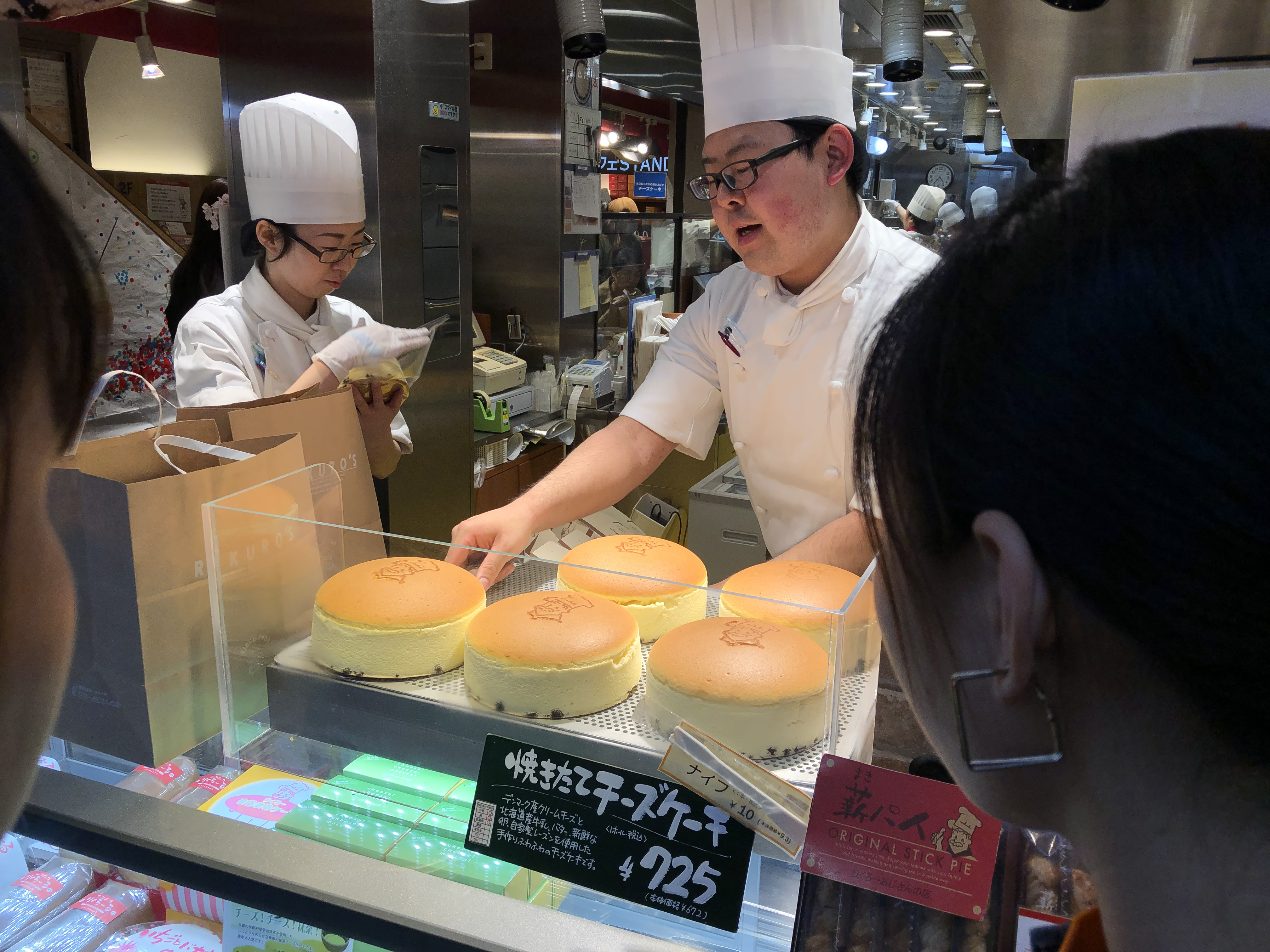 osaka food - cheesecake
