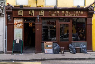 YUAN MING YUAN CHINESE RESTAURANT ON PRINCES STREET IN CORK [I REALLY LIKE IT]-156553