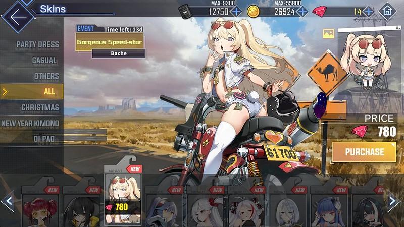 Azur bo'lagi - 61700