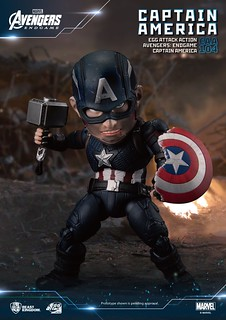 附屬旋轉狀態的雷神之鎚!! 野獸國 Egg Attack Action 系列《復仇者聯盟:終局之戰》美國隊長 Captain America EAA-104