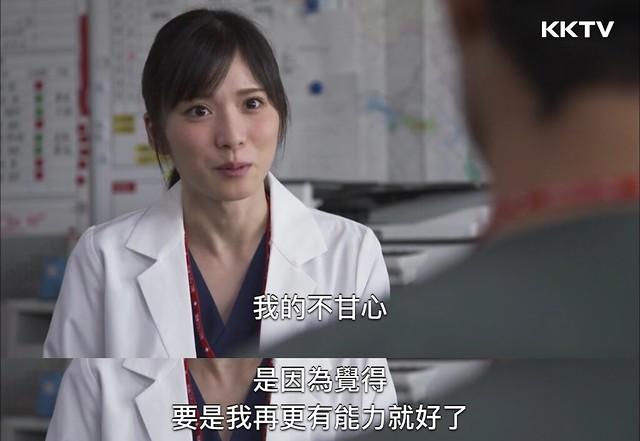 《產科醫鴻鳥》第二季第六集,下屋醫師:「我的不甘心,是因為覺得要是我再更有能力就好了。」