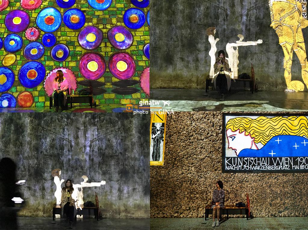 濟州島法國光影特展》超好拍的光之地堡:克里姆特 Bunker de Lumière : Klimt(빛의 벙커:클림트) @Gina Lin