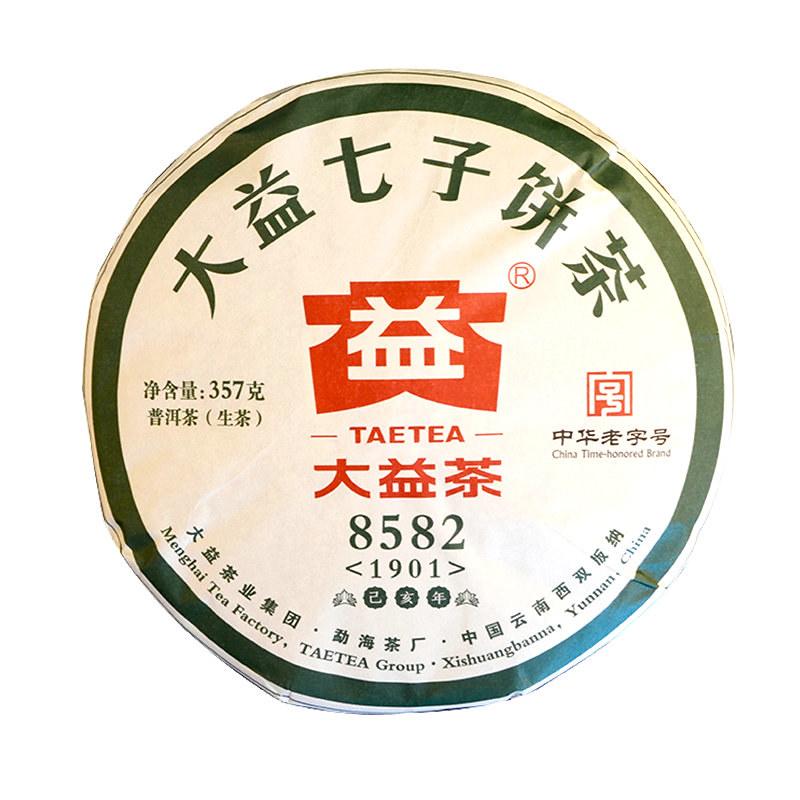 """2019 DaYi """"8582""""(Batch 1901) Cake 357g Puerh Raw Tea Sheng Cha"""