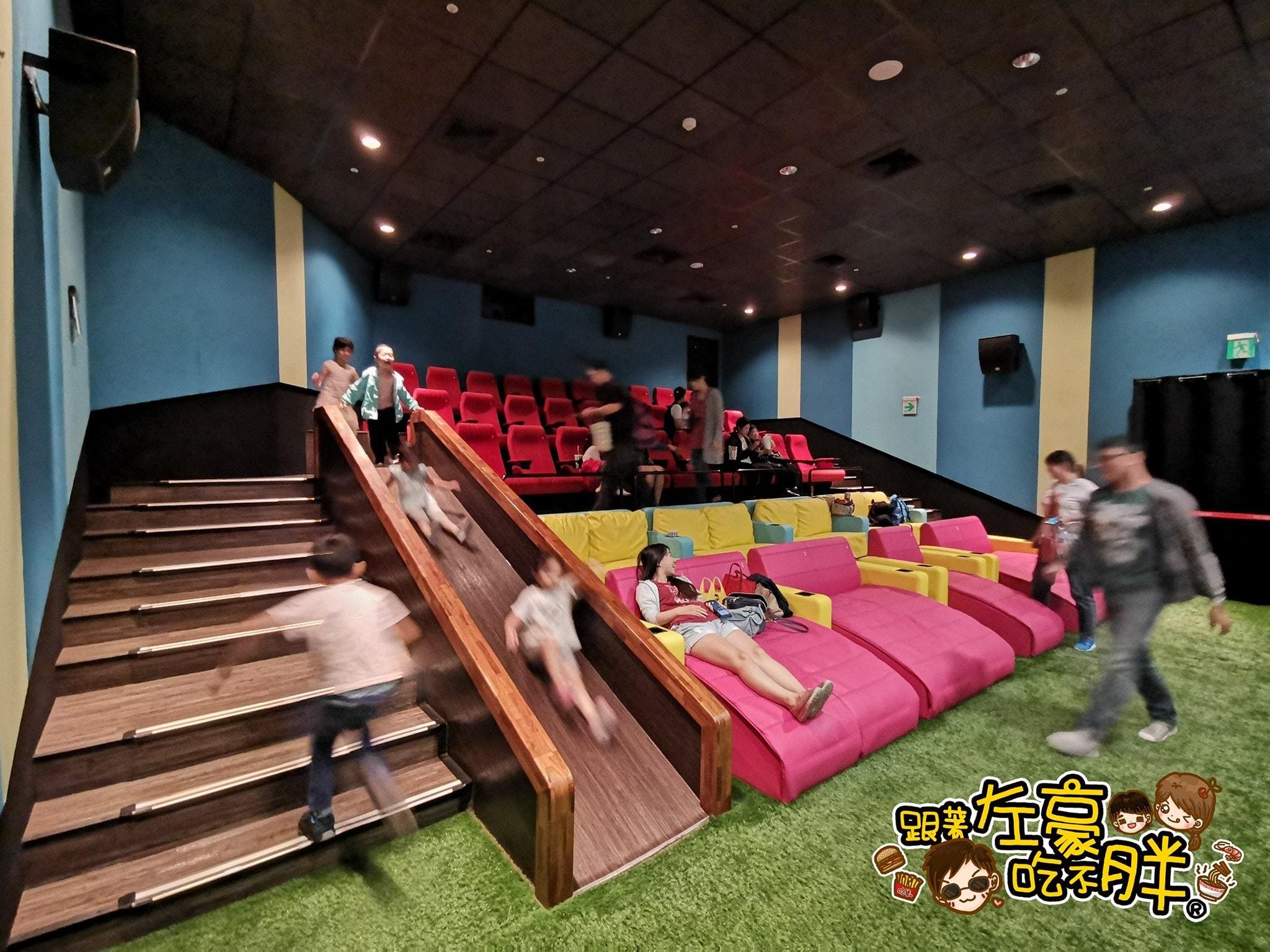 大立兒童電影院-2