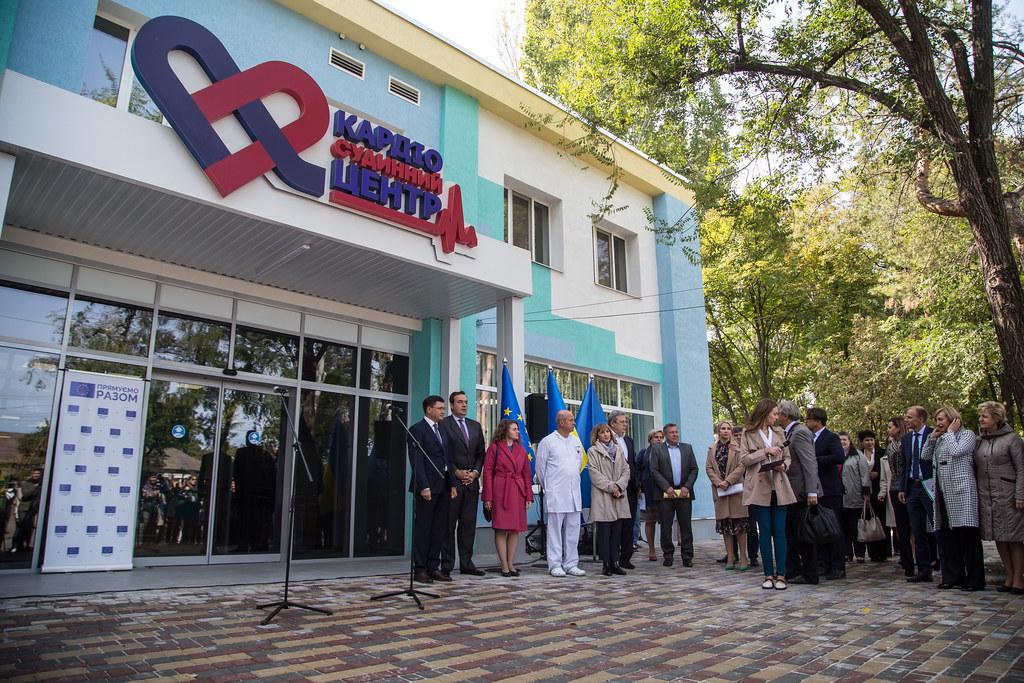 Renovation of cardiology department of Mariupol City Emergency Hospital, September 26, 2019