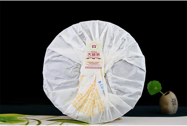 2019 DaYi 8592 (Batch 1901) Cake 357g Puerh Ripe Tea Shou Cha