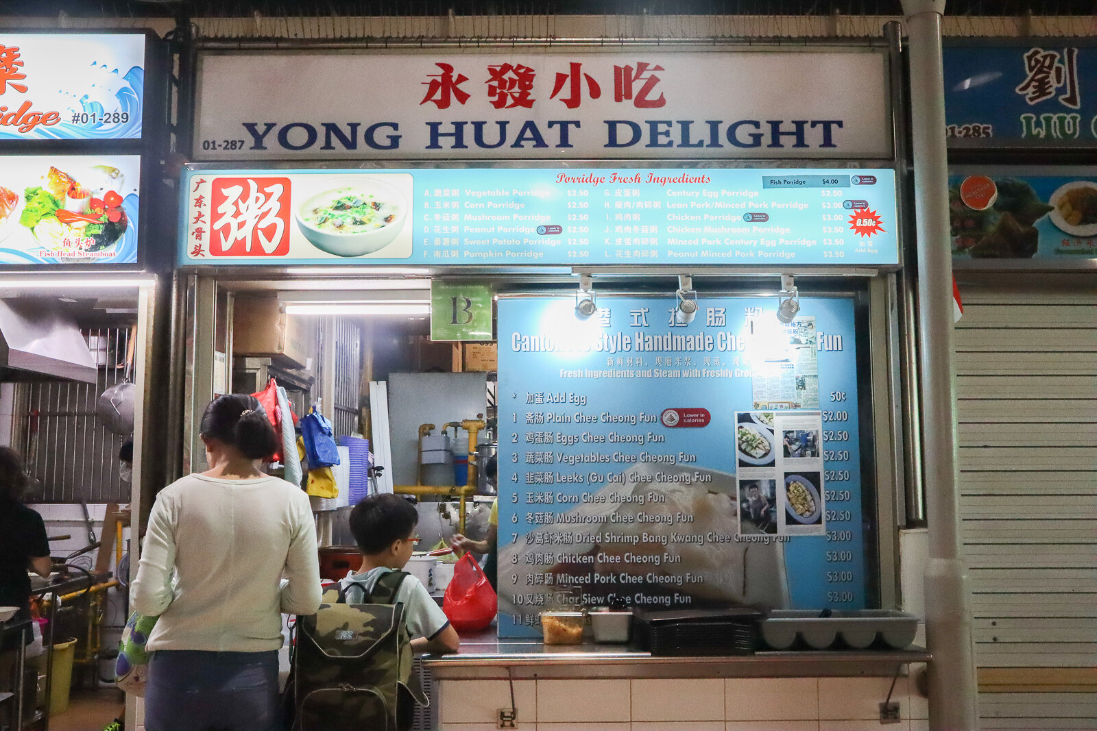 yong huat delight storefront
