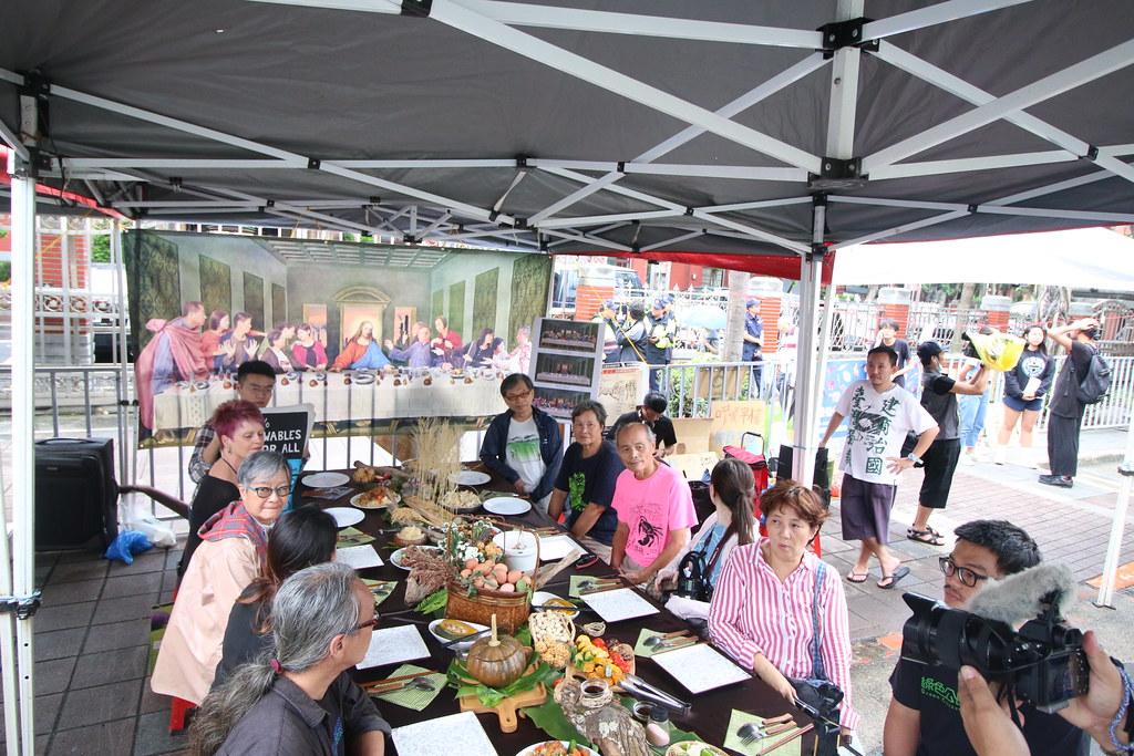 第二場次「地球最後的晚餐Round2:台灣版氣候行動高峰會」
