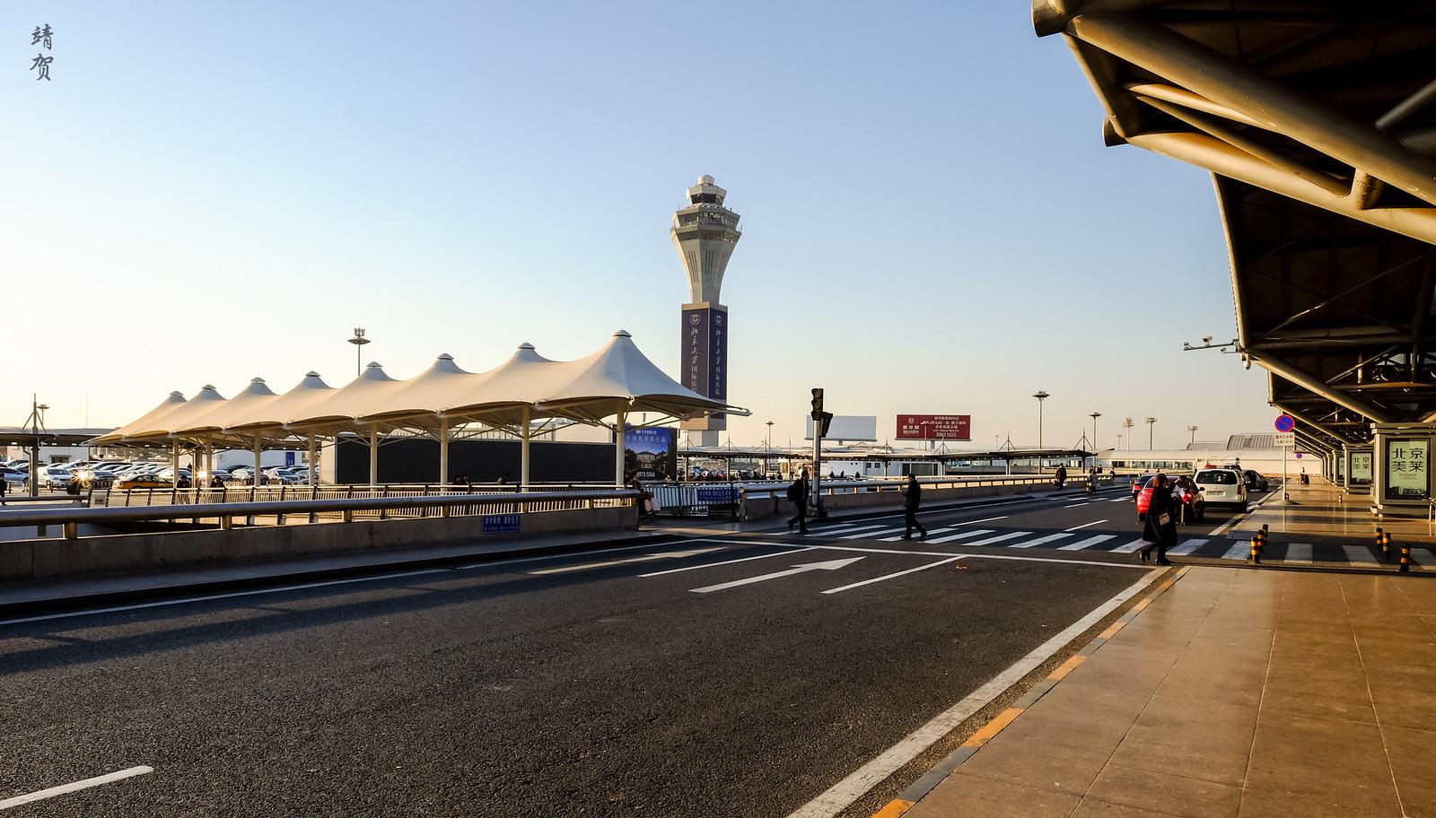 Outside Terminal 2