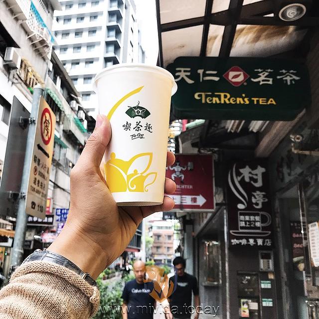 Du lịch Đài Loan - 5 hiệu trà sữa nổi tiếng xứ Đài Bắc 2