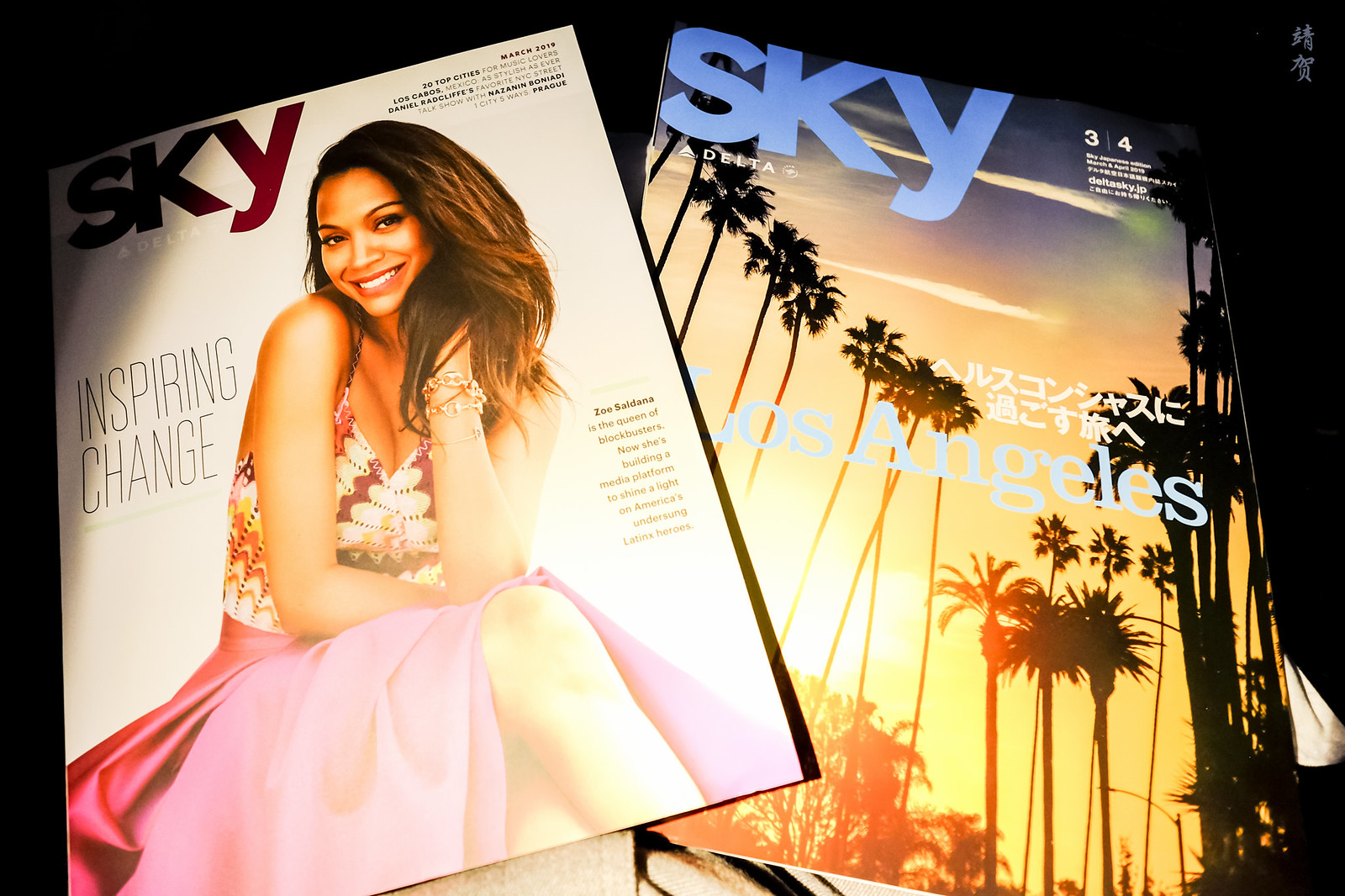 Sky inflight magazines