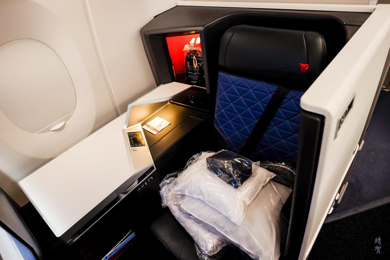 Delta ONE Business Class suites