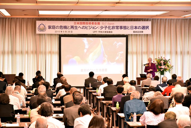 Japan-2015-09-29-Promoting Marriage and Family Values