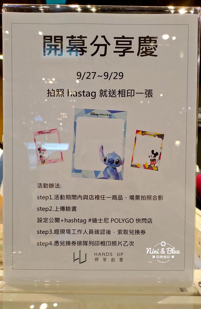 Disney POLYGO 快閃活動台中場.勤美誠品綠園道25