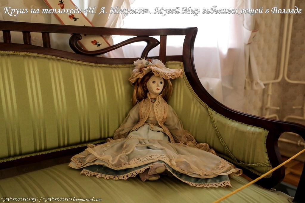 Круиз на теплоходе «Н. А. Некрасов». Музей Мир забытых вещей в Вологде