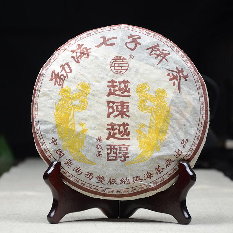 """2004 XingHai """"Yue Chen Yue Chun"""" Cake 357g Puerh Ripe Tea Shou Cha"""