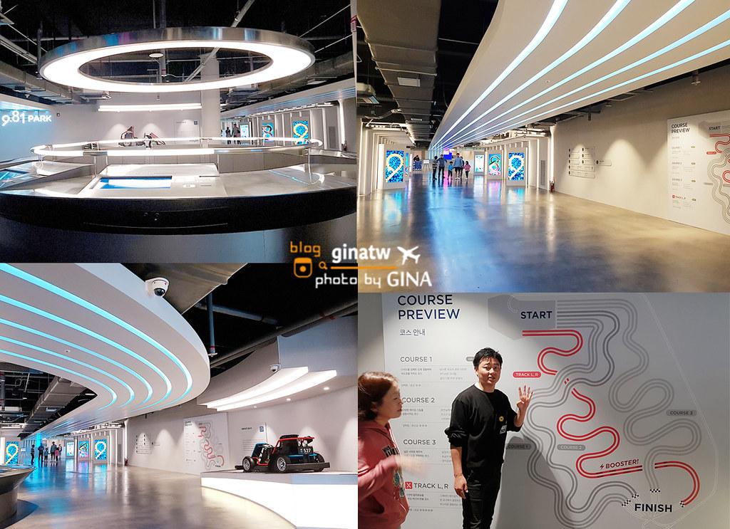 【濟州島玩樂景點】9.81公園無重力賽車(9.81파크)來挑戰賽車第一名吧! @GINA環球旅行生活|不會韓文也可以去韓國 🇹🇼