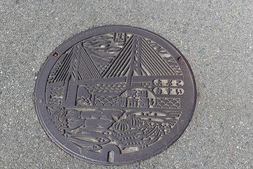 IMG_6223 Yobko manhole cover