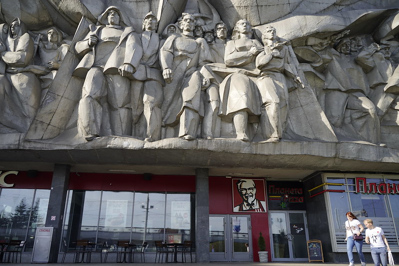 KFC soviético en Minsk