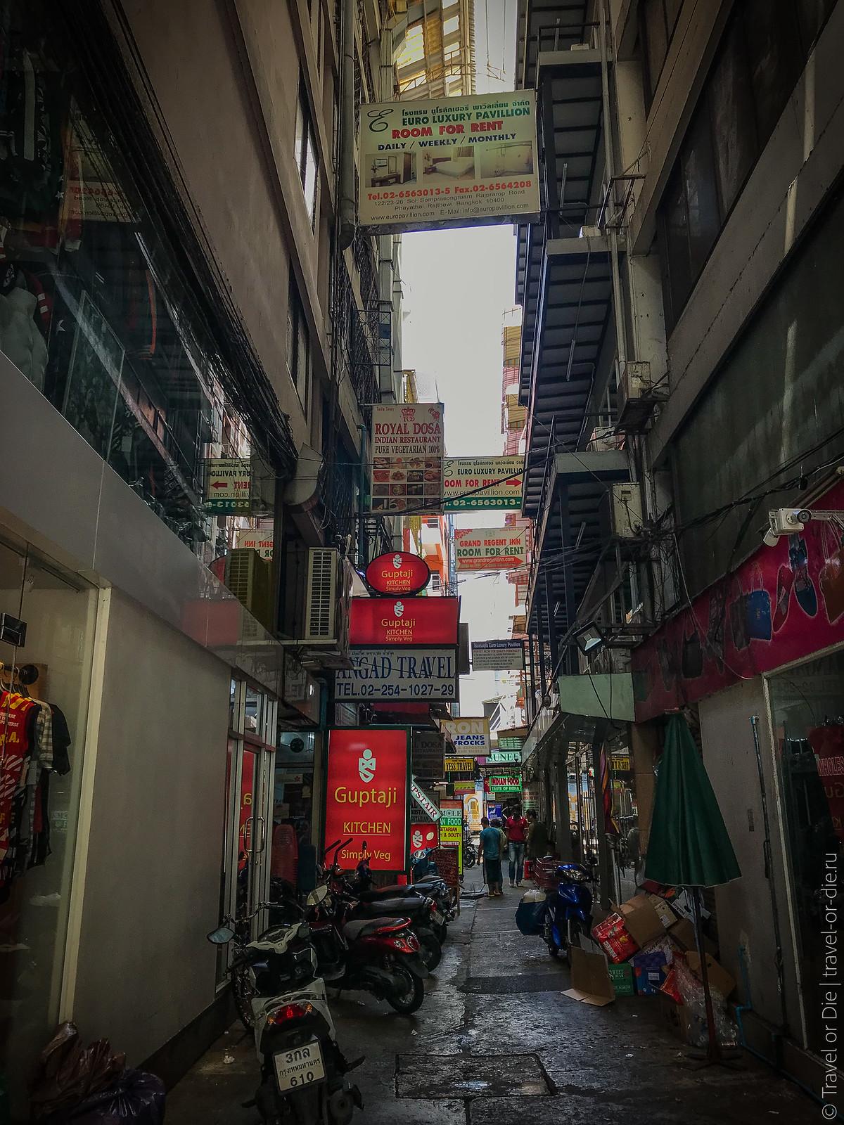 Baiyoke-Sky-Bangkok-9508