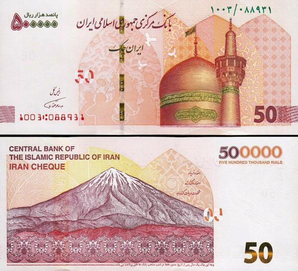 500 000 Rialov Irán 2018, P160