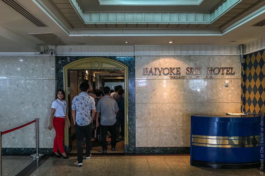 Baiyoke-Sky-Bangkok-9514