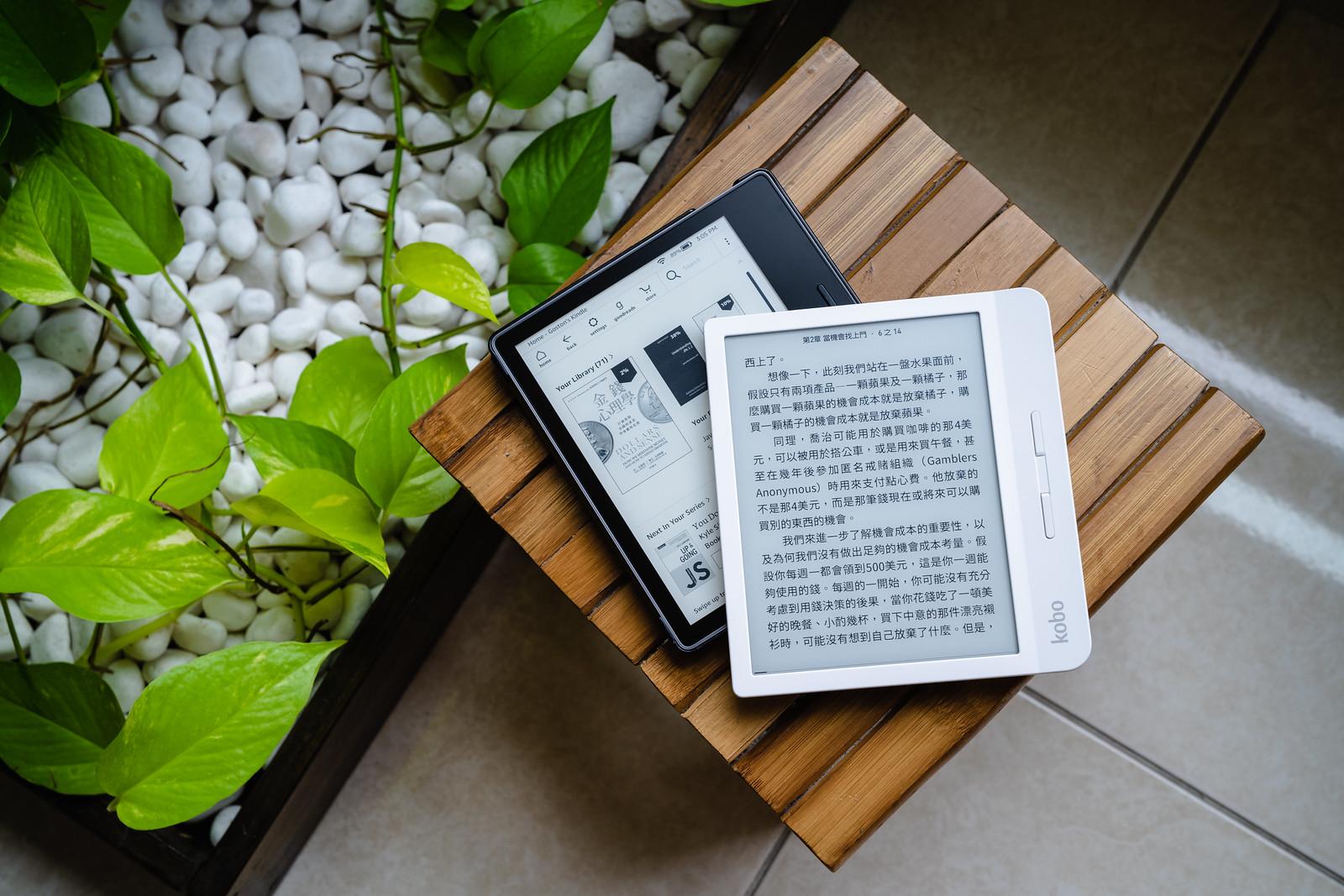 2019.09.28 Kobo Libra H2O & Kindle Oasis