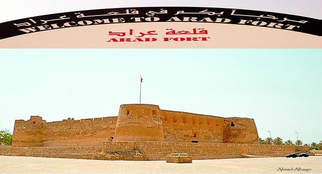Arad Fort is a 15th century fort in Arad,Bahrain with typical Arab pattern architecture قلعـــة عــراد بناها أهل البحرين في اواخر القرن الخامس عشر الميلادي قبل الغزو البرتغالي للبحرين عام 1521م.