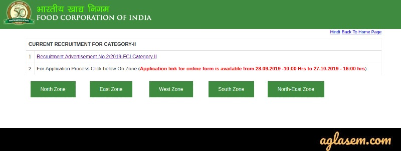 FCI Application Form 2019