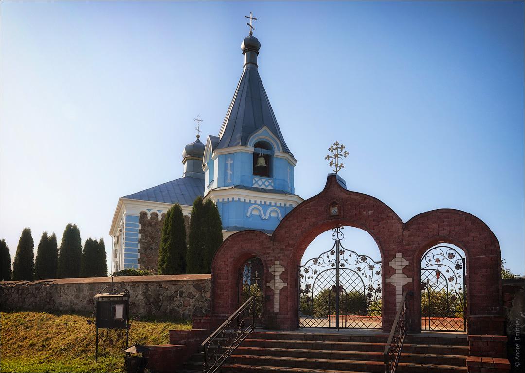 Первомайская, Беларусь