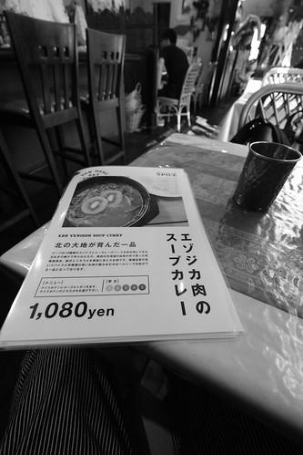 28-09-2019 Sapporo (27)
