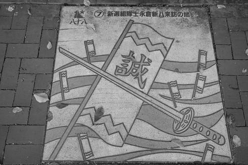 28-09-2019 Sapporo (35)