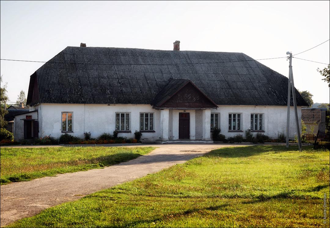Нача, Беларусь, Жилой дом