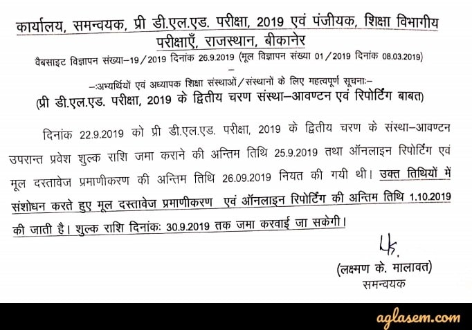 Rajasthan BSTC Counselling 2019 - 5th Round Seat Allotment