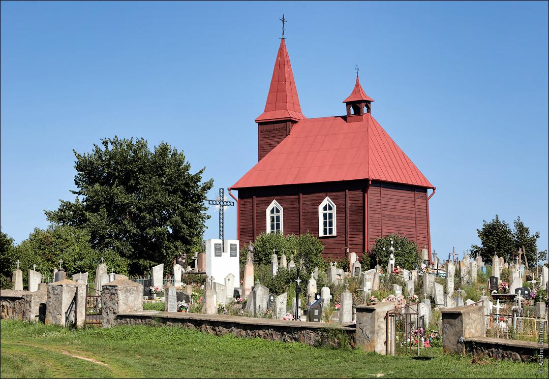 Новый Двор, Беларусь, Часовня католическая св. Юрия